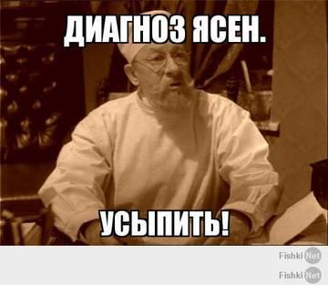 http://s6.uploads.ru/t/FjscL.jpg