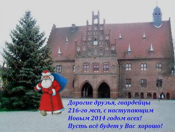 http://s6.uploads.ru/t/FkUVw.jpg