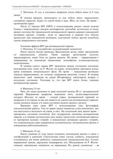 http://s6.uploads.ru/t/FkfAT.jpg