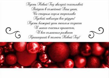 http://s6.uploads.ru/t/Fm4e8.jpg