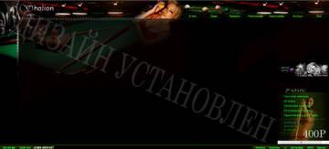 http://s6.uploads.ru/t/FnHdU.jpg