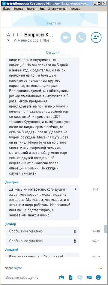 http://s6.uploads.ru/t/FnZqA.jpg