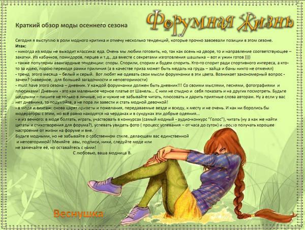 http://s6.uploads.ru/t/Fncr2.jpg