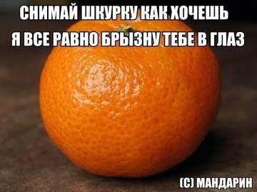http://s6.uploads.ru/t/FpTh6.jpg