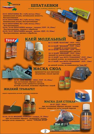 http://s6.uploads.ru/t/FqJpD.jpg