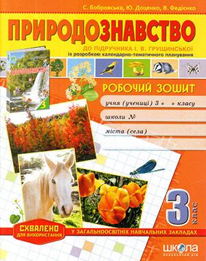 http://s6.uploads.ru/t/FvTUo.jpg