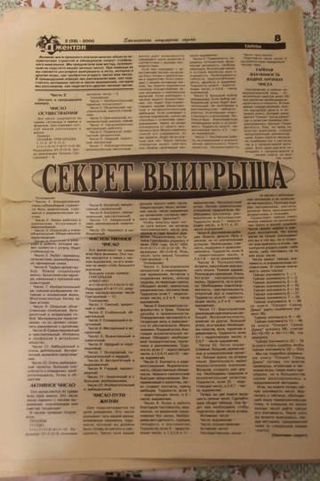 http://s6.uploads.ru/t/FyMOL.jpg