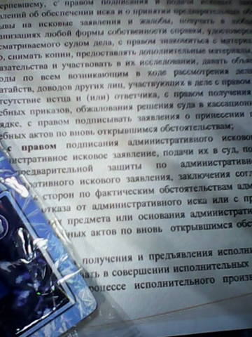 http://s6.uploads.ru/t/G0td8.jpg