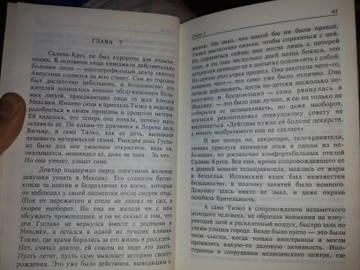 http://s6.uploads.ru/t/G1TKR.jpg