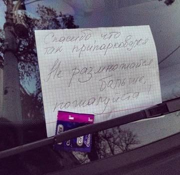 http://s6.uploads.ru/t/G36VD.jpg