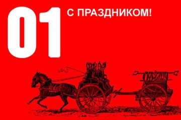 http://s6.uploads.ru/t/G3wCu.jpg