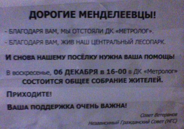 http://s6.uploads.ru/t/G4Nvt.jpg
