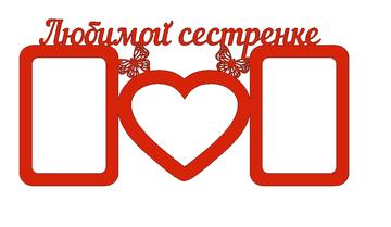 http://s6.uploads.ru/t/G4UVZ.png