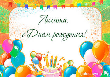http://s6.uploads.ru/t/G6cuv.jpg