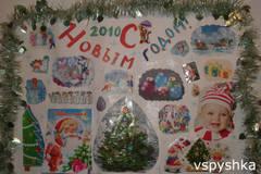 http://s6.uploads.ru/t/G6mo9.jpg