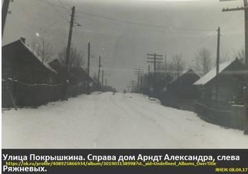 http://s6.uploads.ru/t/G7Jno.jpg