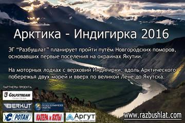 http://s6.uploads.ru/t/GCjdP.jpg