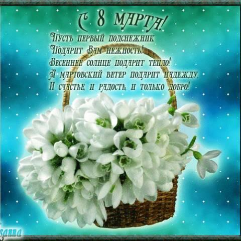 http://s6.uploads.ru/t/GO2gU.jpg
