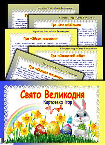 http://s6.uploads.ru/t/GPQyC.png