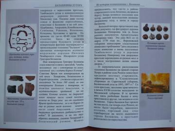 http://s6.uploads.ru/t/GPUuz.jpg