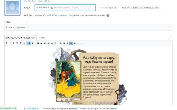 http://s6.uploads.ru/t/GSnaQ.jpg