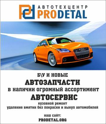 http://s6.uploads.ru/t/GWRnL.jpg