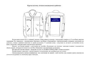 http://s6.uploads.ru/t/GZUFv.jpg