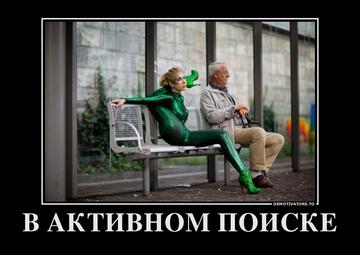 http://s6.uploads.ru/t/GjDF7.png