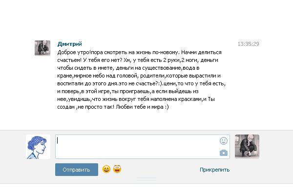 http://s6.uploads.ru/t/GlTJn.jpg