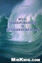 http://s6.uploads.ru/t/GsFcM.jpg