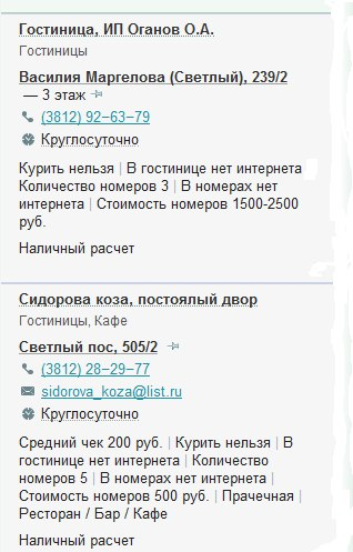 http://s6.uploads.ru/t/GwRSm.jpg