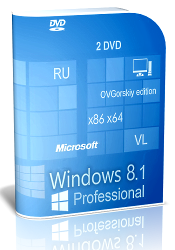 Windows® 8.1 Professional VL with Update 3 x86-x64