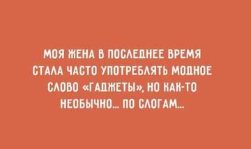 http://s6.uploads.ru/t/H0uUZ.jpg
