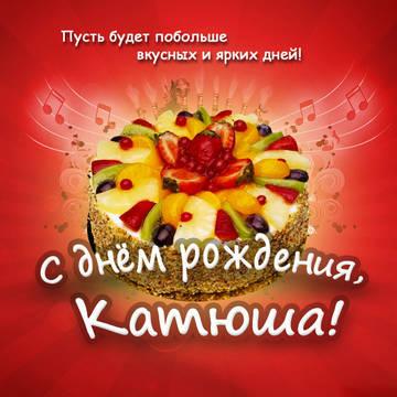 http://s6.uploads.ru/t/H1WQz.jpg