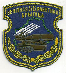 http://s6.uploads.ru/t/H1w8I.jpg