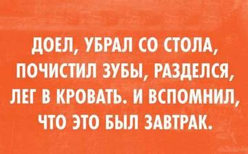 http://s6.uploads.ru/t/H3F5b.jpg