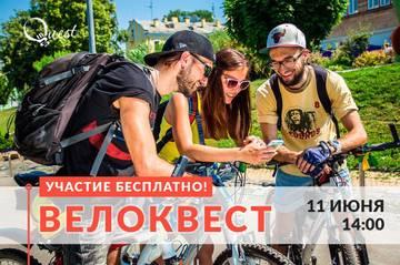 http://s6.uploads.ru/t/H3mUs.jpg
