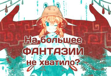 http://s6.uploads.ru/t/H4T2l.png
