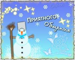 http://s6.uploads.ru/t/H4Txp.png