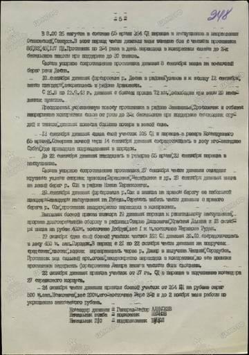 http://s6.uploads.ru/t/HA9J0.jpg