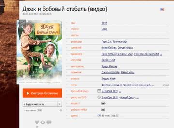 http://s6.uploads.ru/t/HDIFn.jpg