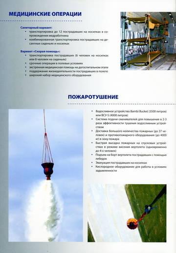 http://s6.uploads.ru/t/HJL6M.jpg