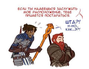 http://s6.uploads.ru/t/HKkQG.jpg