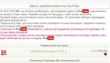 http://s6.uploads.ru/t/HSYCK.png