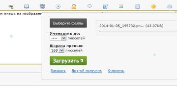 http://s6.uploads.ru/t/HXU6g.png