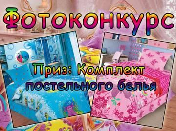 http://s6.uploads.ru/t/HY4eR.jpg