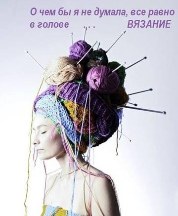 http://s6.uploads.ru/t/HYsFj.jpg