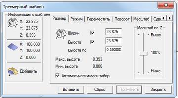 http://s6.uploads.ru/t/HeOn1.png