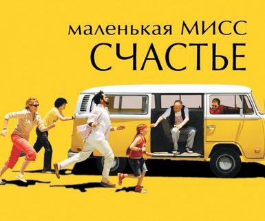 http://s6.uploads.ru/t/Hfi7b.jpg