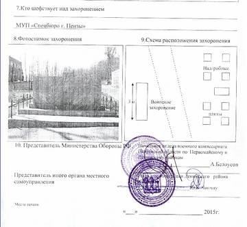 http://s6.uploads.ru/t/HjNB8.jpg